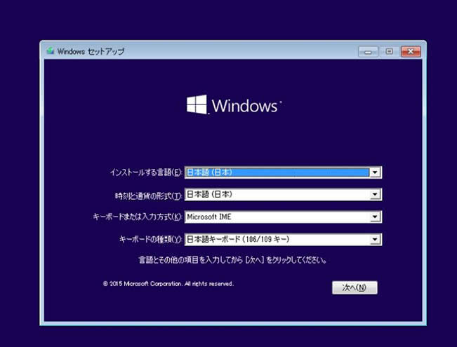 Windows10 - コマンドプロンプトの起動 - PC ...